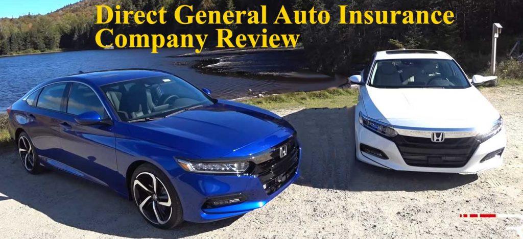 direct general auto insurance company